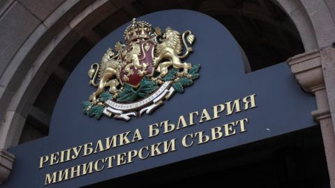 Decision of  the Council of Ministers of the Republic of Bulgaria from May 19, 2021